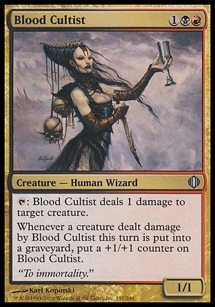 Blood Cultist, Shards of Alara
