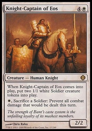 Knight-Captain of Eos, Shards of Alara