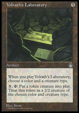 Volrath's Laboratory, Stronghold