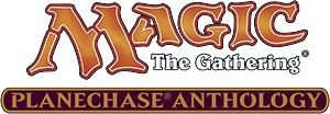 Planechase Anthology logo
